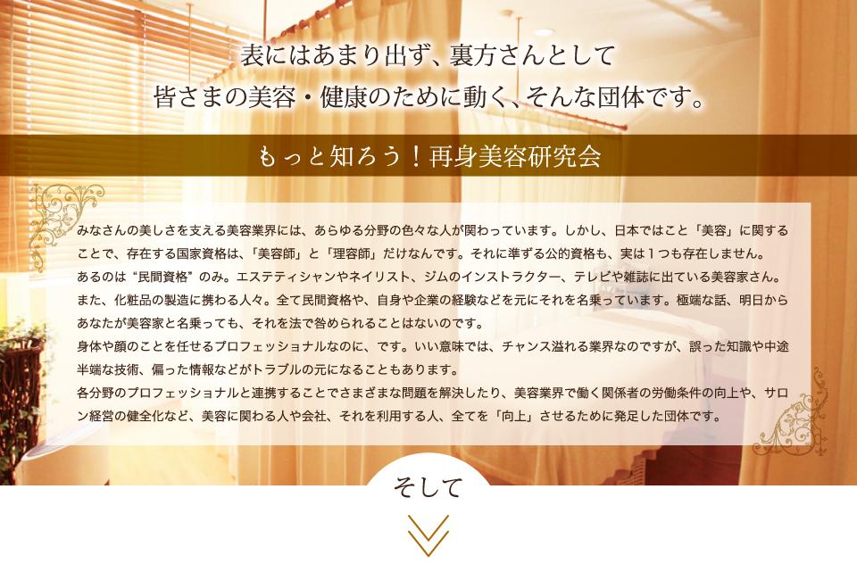 特集記事3